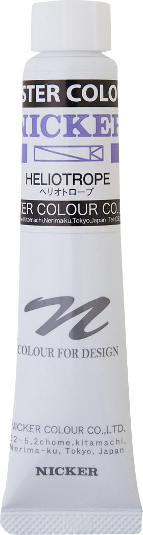 POSTER COLOUR 20ml 13 HELIOTROPE
