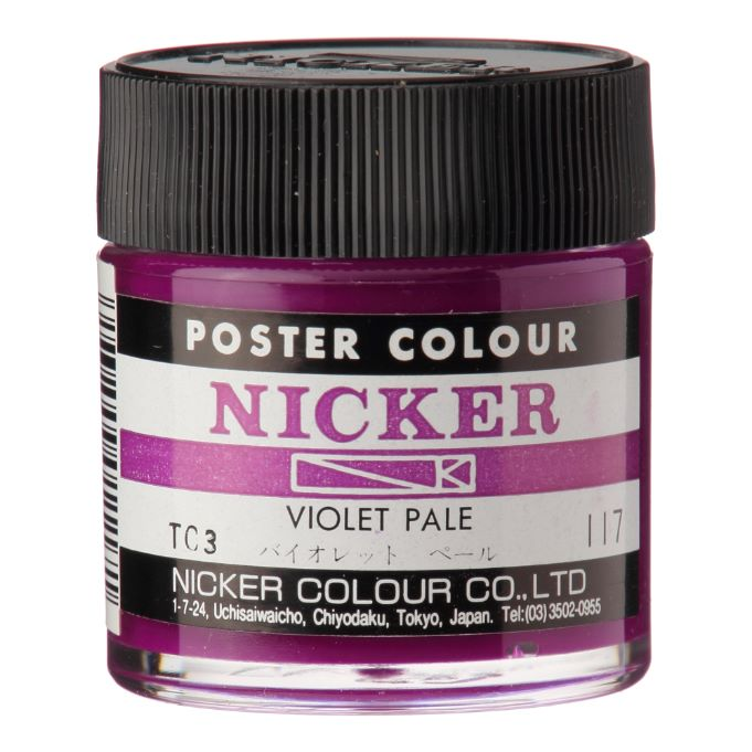 POSTER COLOUR 40ml 117 VIOLET PALE