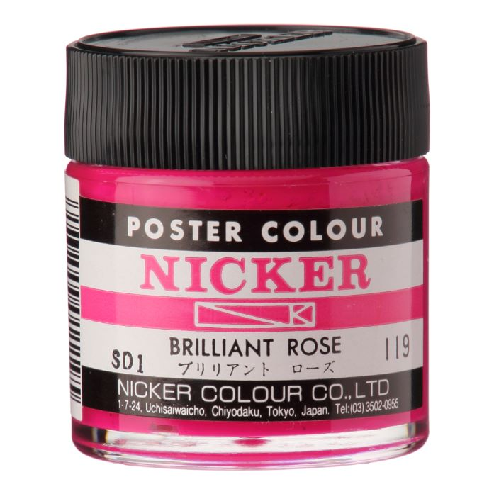 POSTER COLOUR 40ml 119 BRILLIANT ROSE