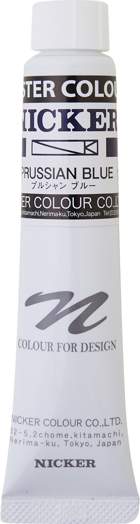 POSTER COLOUR 20ml 17 PRUSSIAN BLUE