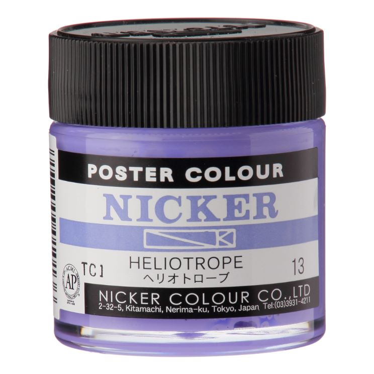 POSTER COLOUR 40ml 13 HELIOTROPE