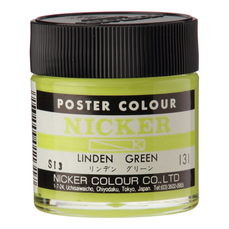 POSTER COLOUR 40ml 131 LINDEN GREEN