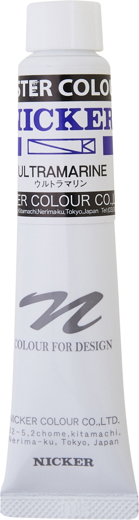 POSTER COLOUR 20ml 18 ULTRAMARINE