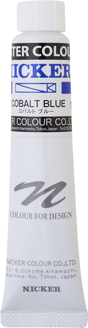 POSTER COLOUR 20ml 19 COBALT BLUE