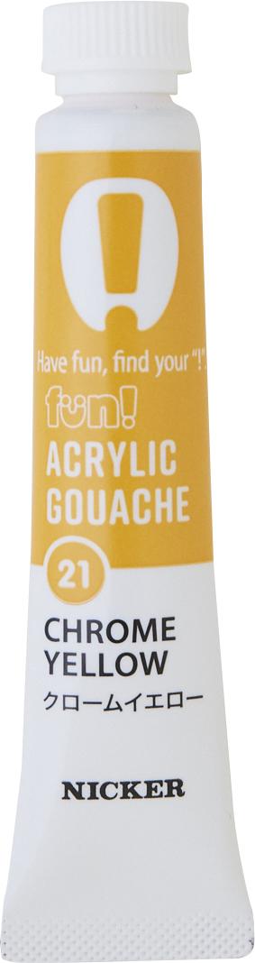 fun! ACRYIC GOUACHE AN21クロームイエロー