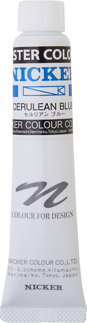 POSTER COLOUR 20ml 21 CERULEAN BLUE