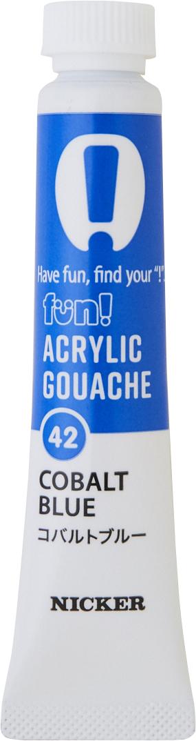 fun! ACRYIC GOUACHE AN42コバルトブルー