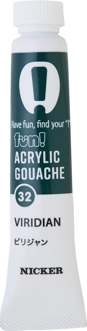 fun! ACRYIC GOUACHE AN32ビリジャン