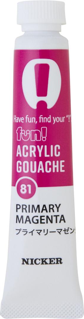 fun! ACRYIC GOUACHE AN81プライマリーマゼンタ