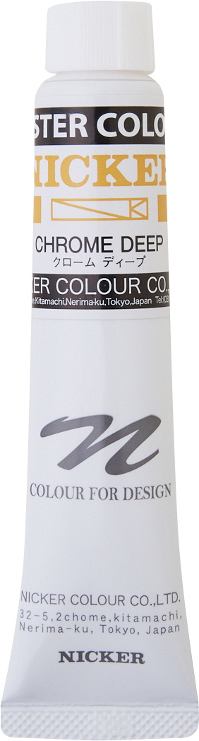 POSTER COLOUR 20ml 25 CHROME DEEP