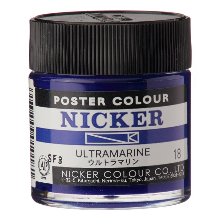 POSTER COLOUR 40ml 18 ULTRAMARINE