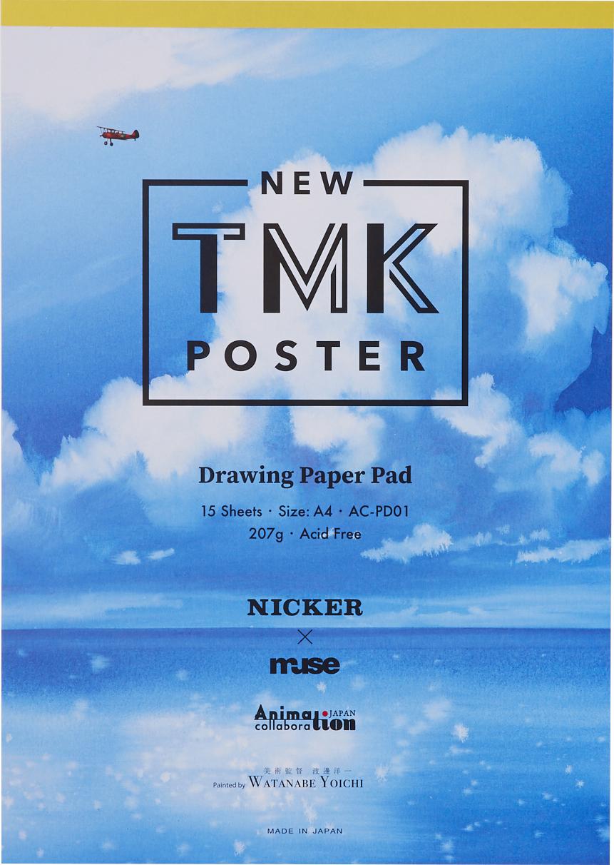 NEW TMK POSTER PAD A4 Yoichi Watanabe edithion