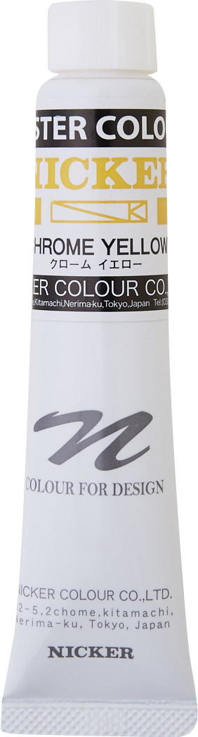 POSTER COLOUR 20ml 26 CHROME YELLOW