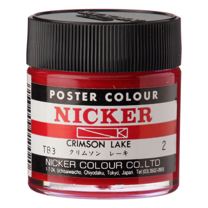 POSTER COLOUR 40ml 2 CRIMSON LAKE