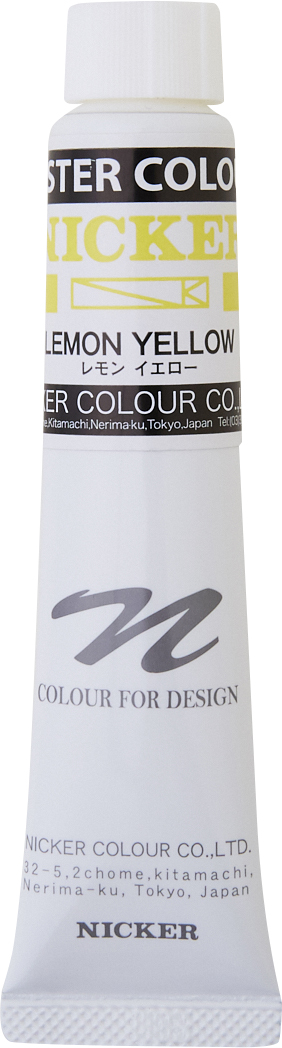 POSTER COLOUR 20ml 27 LEMON YELLOW