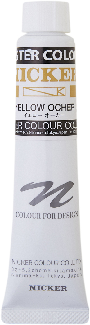 POSTER COLOUR 20ml 30 YELLOW OCHER