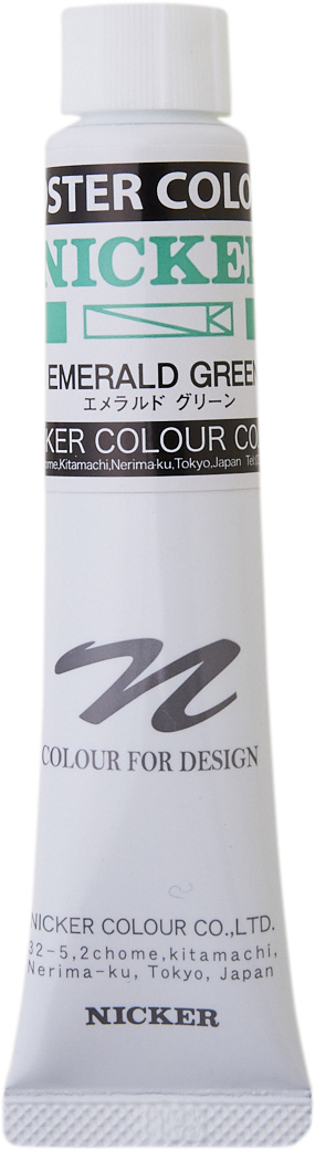 POSTER COLOUR 20ml 33 EMERALD GREEN (T)