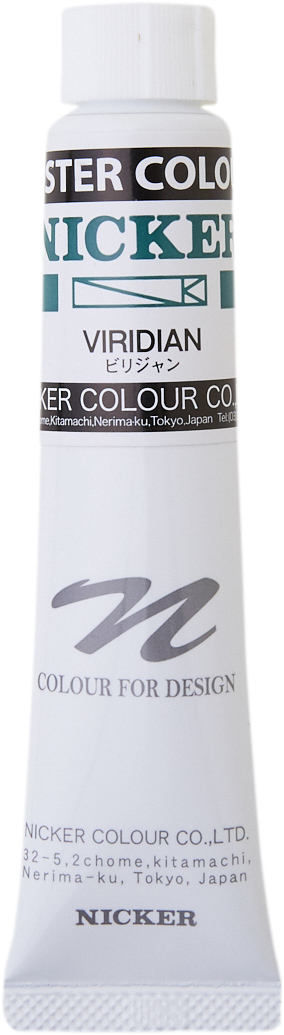 POSTER COLOUR 20ml 34 VIRIDIAN