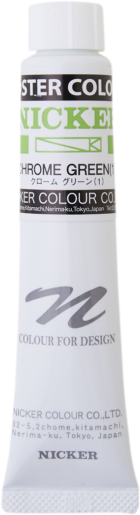 POSTER COLOUR 20ml 35 CHROME GREEN (1)