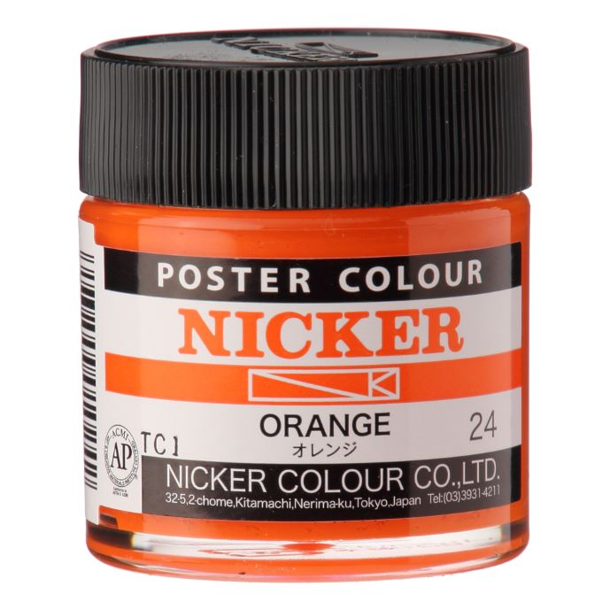 POSTER COLOUR 40ml 24 ORANGE