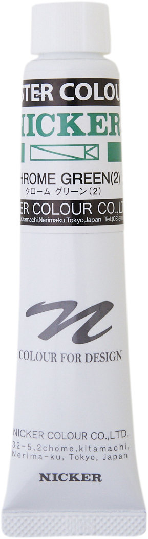 POSTER COLOUR 20ml 36 CHROME GREEN(2)