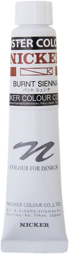POSTER COLOUR 20ml 43 BURNT SIENNA