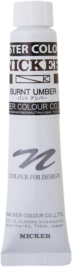 POSTER COLOUR 20ml 46 BURNT UMBER