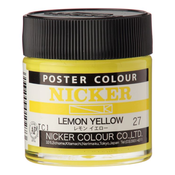 POSTER COLOUR 40ml 27 LEMON YELLOW