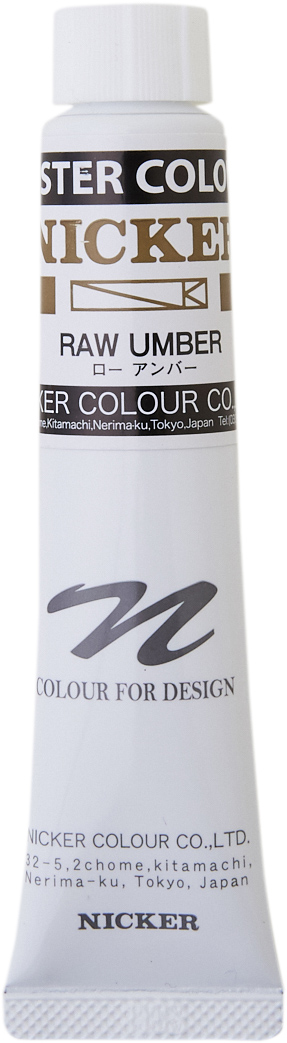 POSTER COLOUR 20ml 47 RAW UMBER