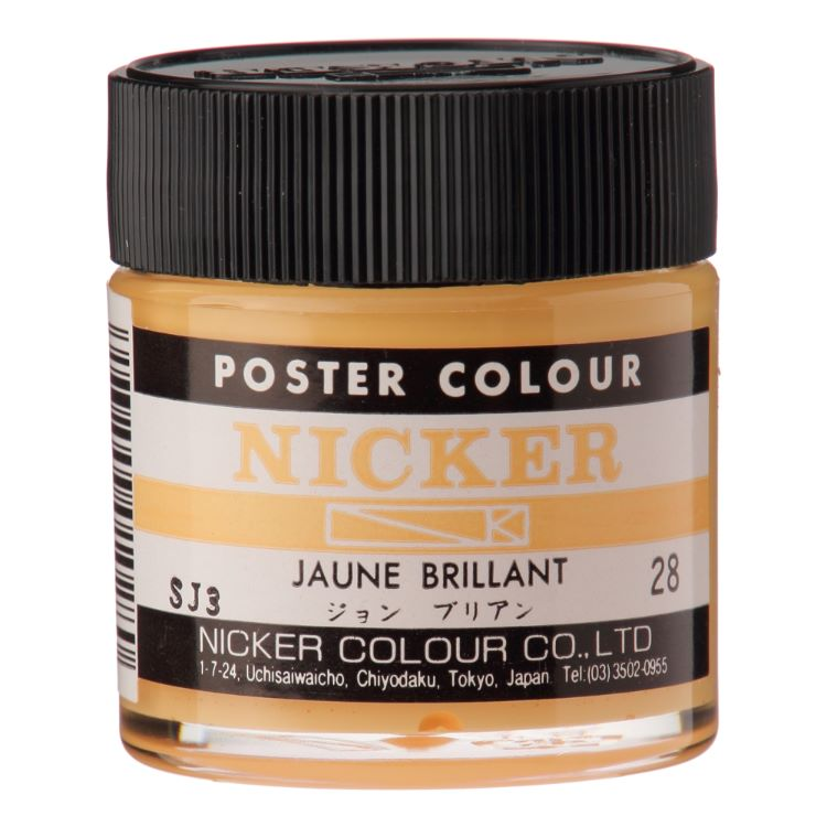 POSTER COLOUR 40ml 28 JAUNE BRILLANT