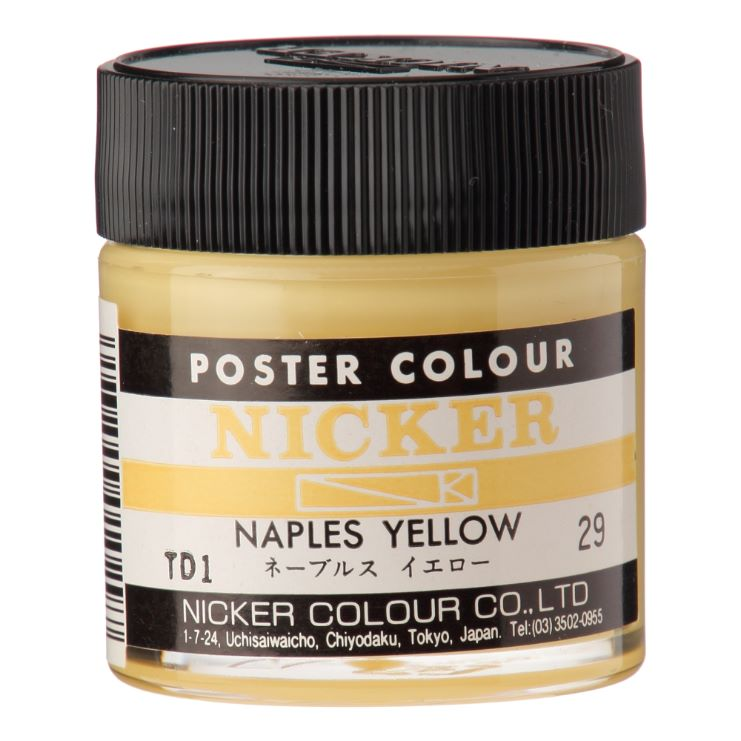 POSTER COLOUR 40ml 29  NAPLES YELLOW