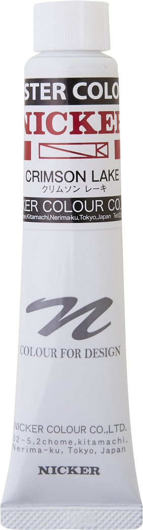 POSTER COLOUR 20ml 2CRIMSON LAKE