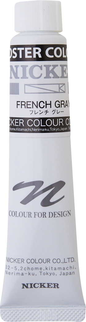 POSTER COLOUR 20ml 53 FRENCH GRAY