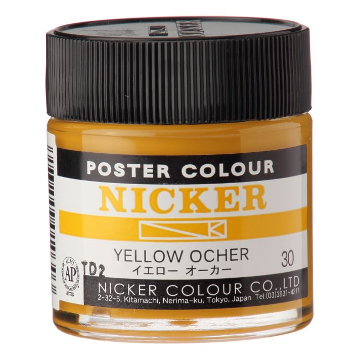 POSTER COLOUR 40ml 30  YELLOW OCHER