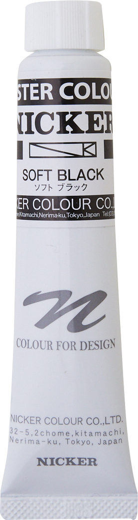 <Discontinued>POSTER COLOUR 20ml 56 SOFT BLACK