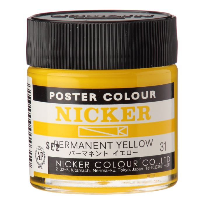 POSTER COLOUR 40ml 31 PERMANENT YELLOW