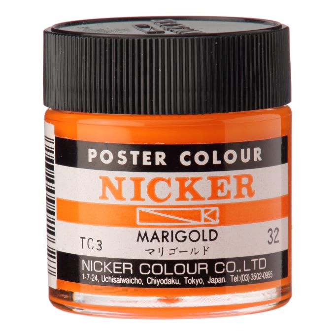 POSTER COLOUR 40ml 32 MARIGOLD