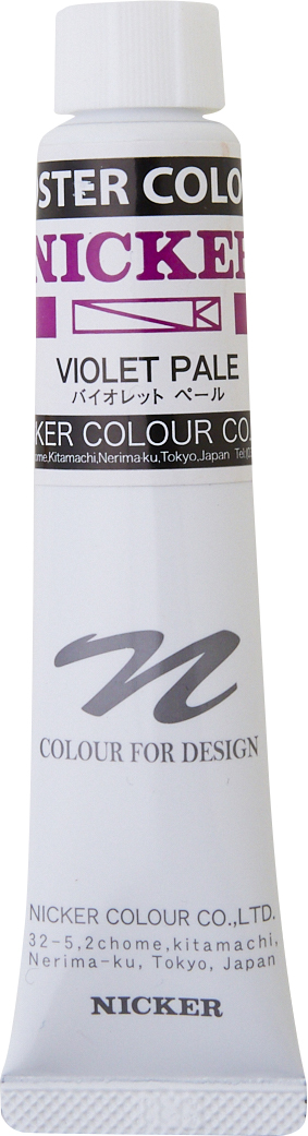 POSTER COLOUR 20ml 117 VIOLET PALE