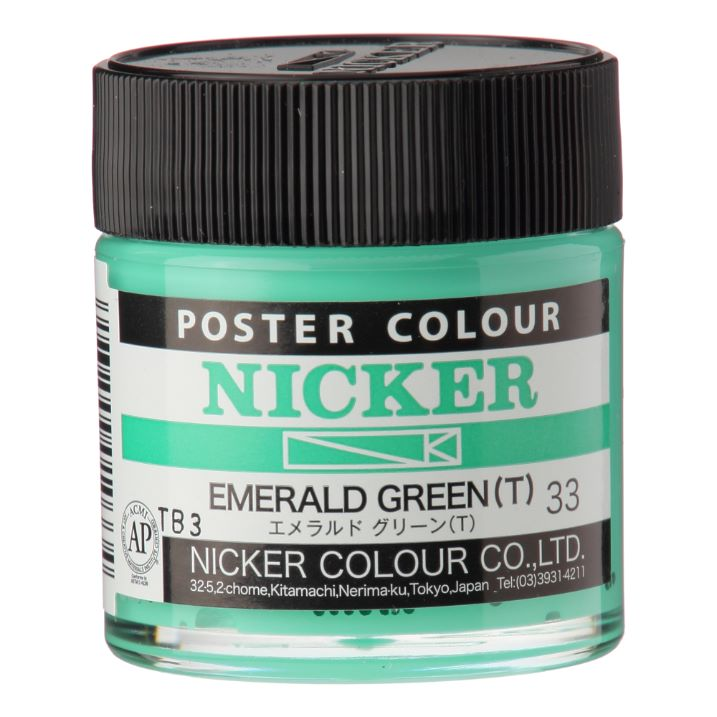POSTER COLOUR 40ml 33 EMERALD GREEN (T)