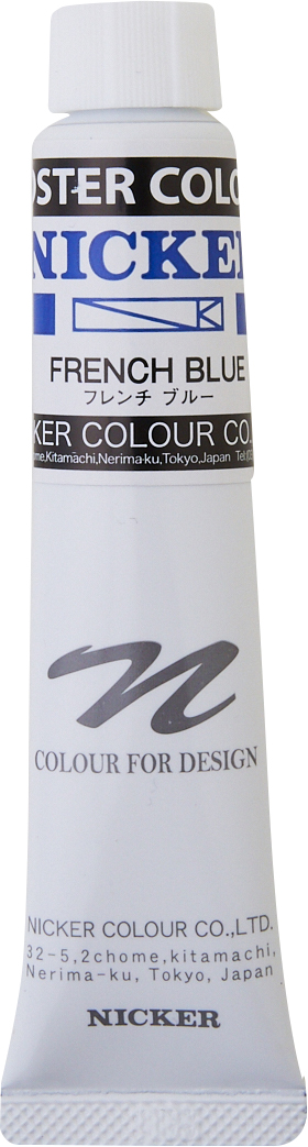 POSTER COLOUR 20ml 125 FRENCH BLUE