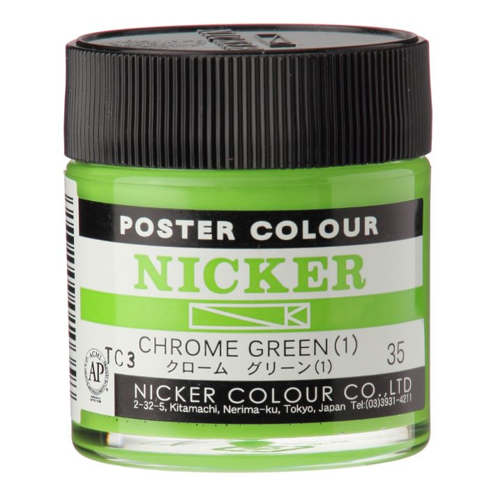 POSTER COLOUR 40ml 35 CHROME GREEN (1)