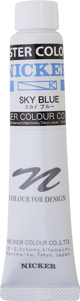 POSTER COLOUR 20ml 128 SKY BLUE