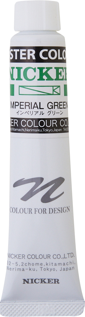 POSTER COLOUR 20ml 132 IMPERIAL GREEN