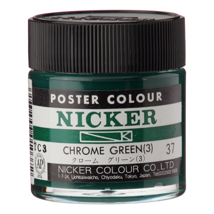 POSTER COLOUR 40ml 37 CHROME GREEN (3)