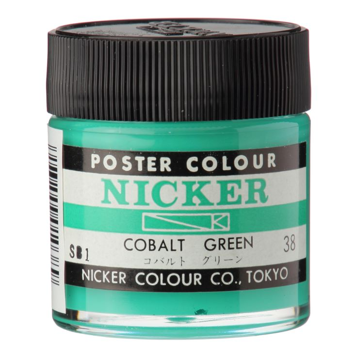 POSTER COLOUR 40ml 38 COBALT GREEN