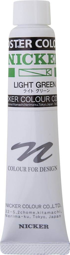 POSTER COLOUR 20ml 143 LIGHT GREEN