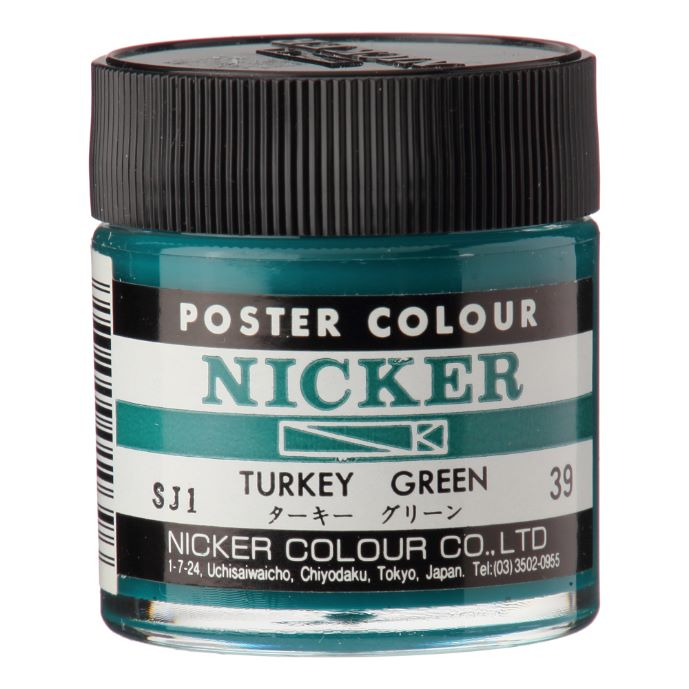POSTER COLOUR 40ml 39 TURKEY GREEN
