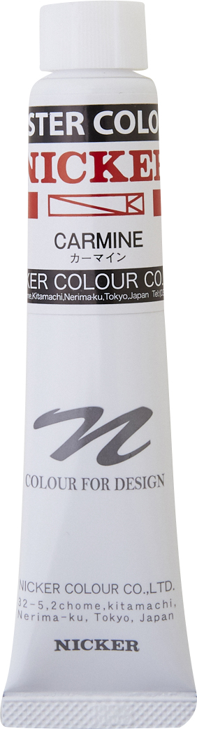 POSTER COLOUR 20ml 3 CARMINE