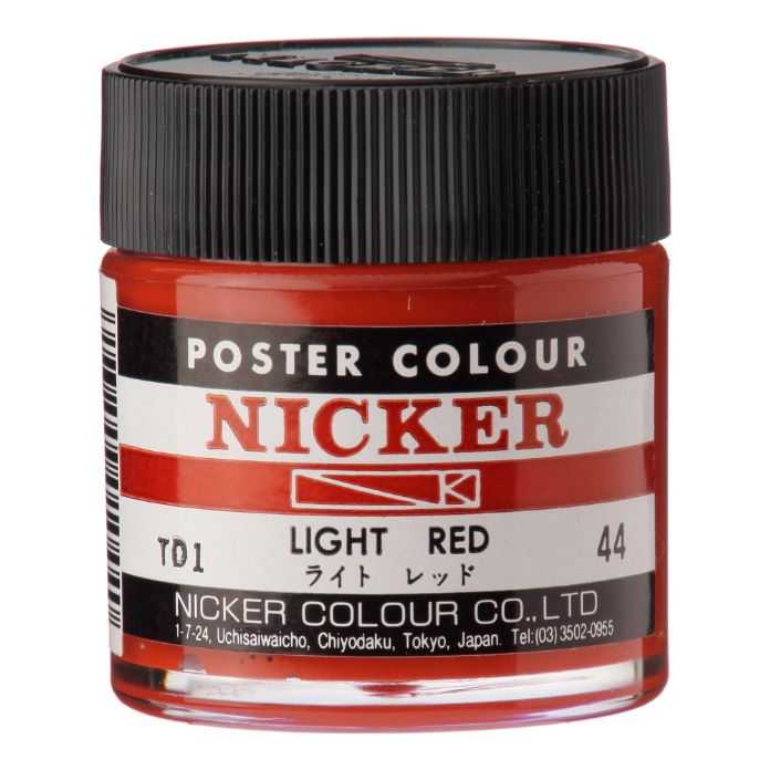 POSTER COLOUR 40ml 44  LIGHT RED