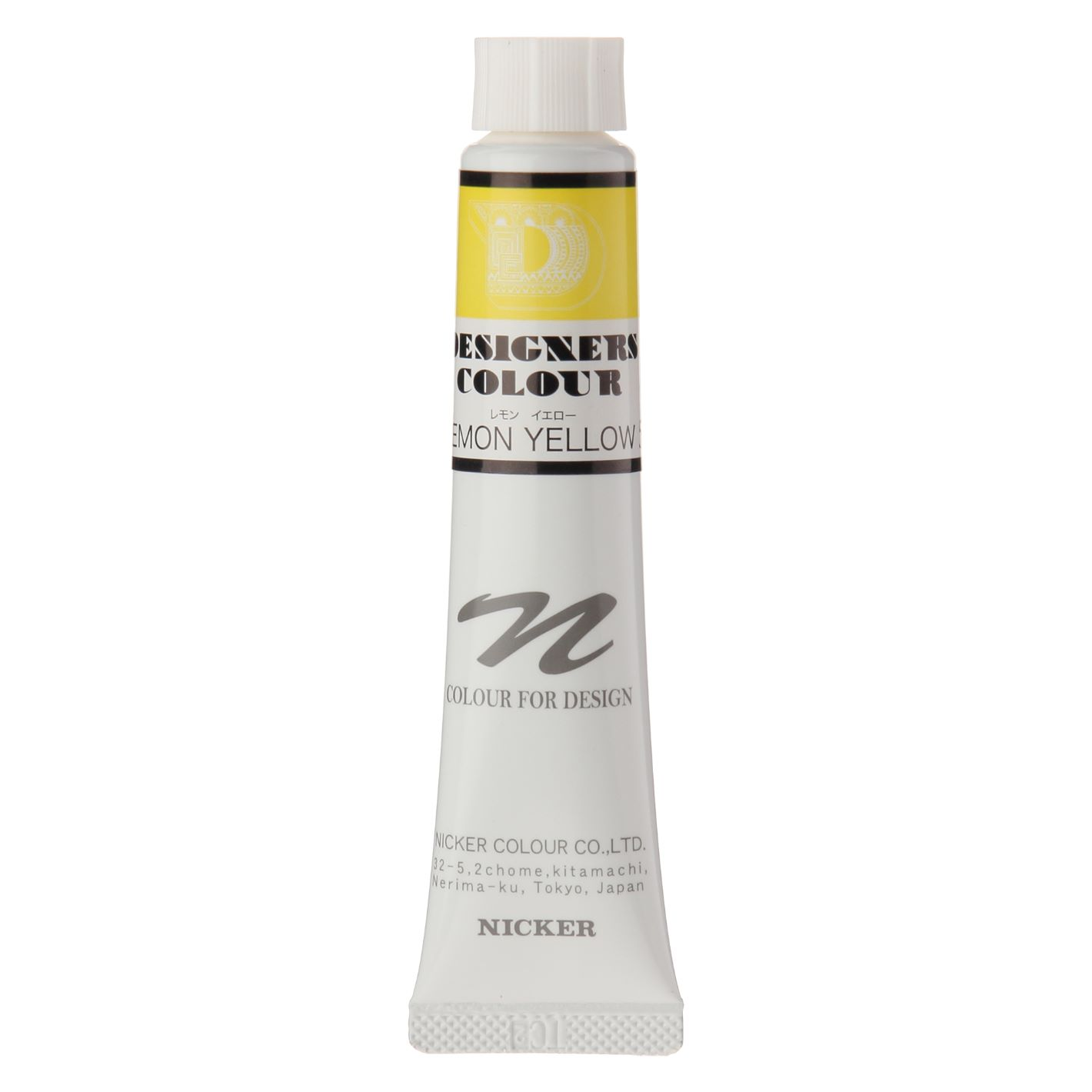 DESIGNERS COLOUR 20ml 501 LEMON YELLOW